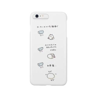 お昼寝 Smartphone cases