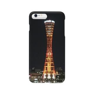 神戸ポートタワー Smartphone cases