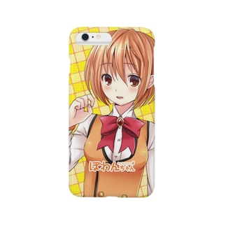 ぽわんちゃん Smartphone cases