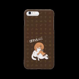 ぽわんちゃんのおねむりぽわんちゃん Smartphone cases