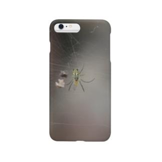 kumooo Smartphone cases