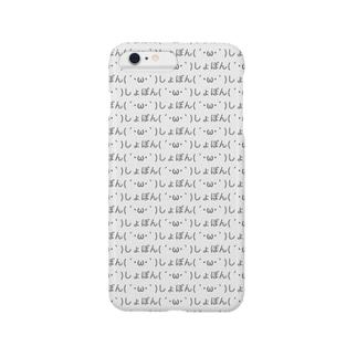 ( ´・ω・` )しょぼん Smartphone cases