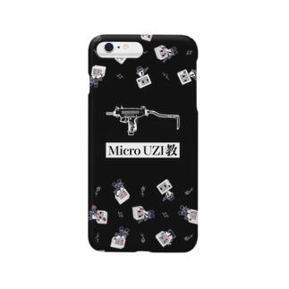 MicroUZI教 白字 Smartphone cases