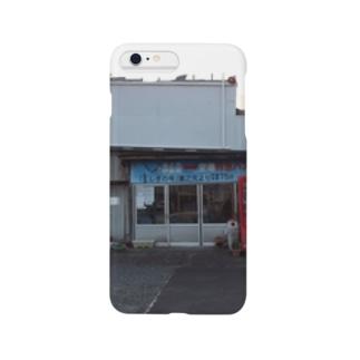 湯之元のバス待合所 Smartphone cases