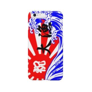 大漁旗 Smartphone cases