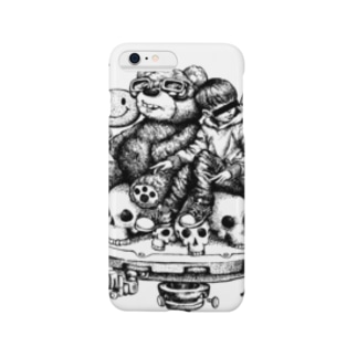 Are you bear? Smartphone cases