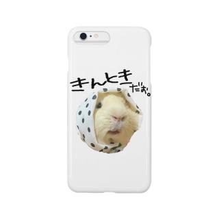 ホッカムリニスト・きんとき Smartphone cases