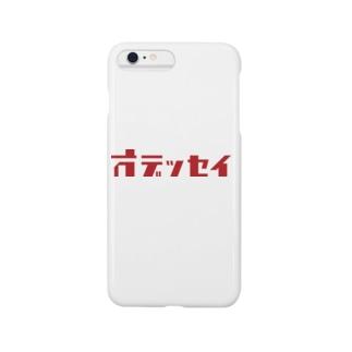オデッセイ Smartphone cases