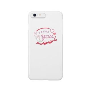 空想喫茶店ロゴ Smartphone cases