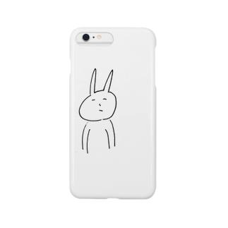 虚無 Smartphone cases