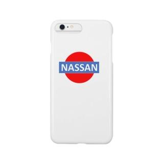 ナッサン Smartphone cases