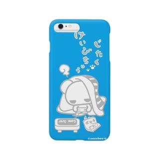 くまおばけケース(自宅警備中) Smartphone cases