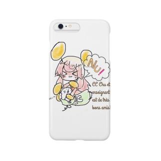 ひよこめいぷるのパステルタッチなCCチュウ Smartphone cases