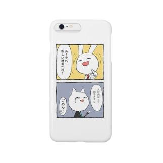 askwのまんが Smartphone cases