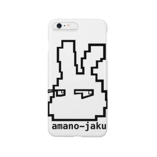 うさぎ0517のLuv it !★ウサギ02☆amano-jaku Smartphone cases