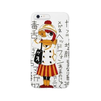サブカルキラーフレーズ Smartphone cases