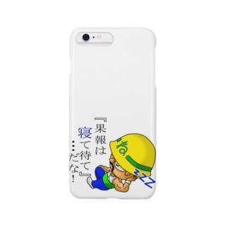忠君 -08- Smartphone cases