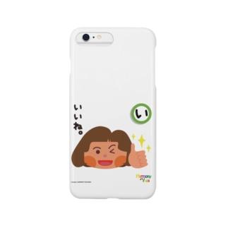 ハーモニーヨガ いいね。HITOMI先生バージョン Smartphone cases