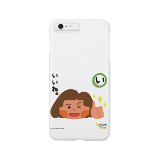 ハーモニーヨガのハーモニーヨガ いいね。HITOMI先生バージョン Smartphone cases
