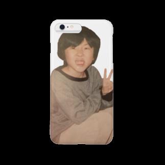 reiwazoukoのkanta Smartphone cases