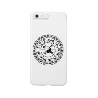 陰陽太極図 Smartphone cases