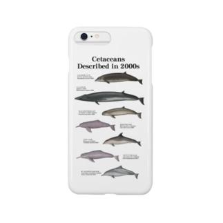 新種の鯨類 Smartphone cases