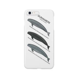 スナメリ Smartphone cases