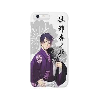 杏ノ助-絵-iPhoneケース Smartphone cases