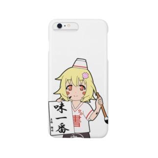 メンムス(味一番) Smartphone cases
