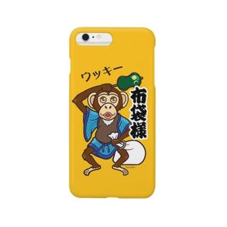 どうぶつ布袋様ウッキッキー Smartphone cases