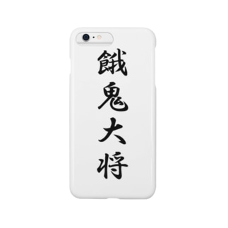 餓鬼大将 Smartphone cases