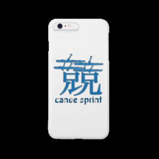 なないろLab.のカヌースプリント【競】 Smartphone cases