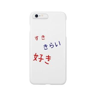 恋始めの女の子 Smartphone cases