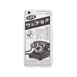 クロデンワ iPhone6 Plus用 Smartphone cases