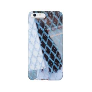 微睡 Smartphone cases