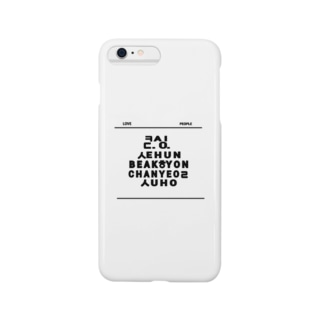 LOVE PEOPLE (EXO) Smartphone cases