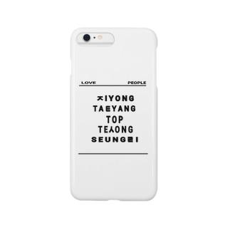 LOVE PEOPLE (Big Bang) Smartphone cases