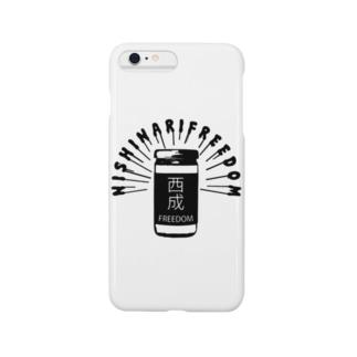 ワンカップFREEDOM  Smartphone cases