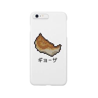 ギョーザ Smartphone cases