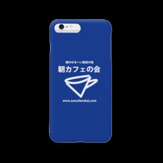 asacafenokaiの朝カフェの会 iPhoneケーススマートフォンケース