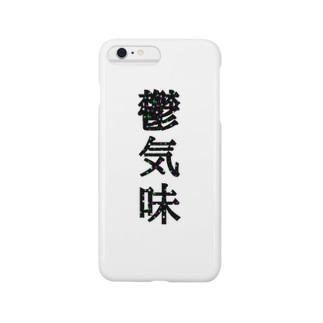 鬱気味 iPhone カバー Smartphone cases