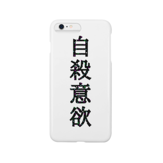 ☆自由屋本舗☆   SurrealismDifferentWorld   の自殺意欲 iPhone カバー Smartphone cases