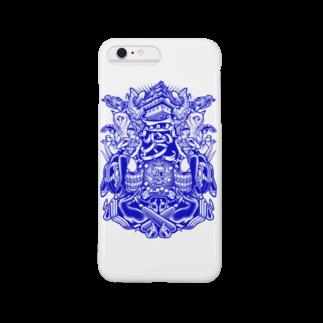 TOMOKUNIの愛知 Smartphone cases