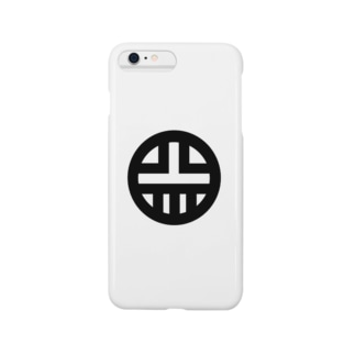 TGYlogo Smartphone cases