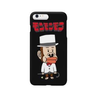 白い紳士モンモン Smartphone cases