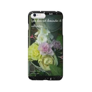 育む愛 Smartphone cases