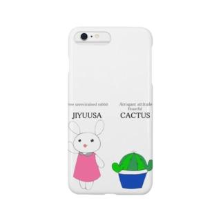 カクうさ Smartphone cases