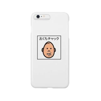 お口チャック Smartphone cases