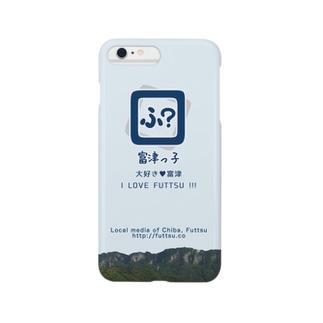 富津っ子オリジナル Smartphone cases