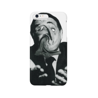 my father Smartphone cases